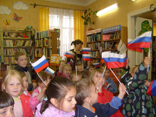 флаги похожие на российский